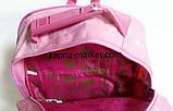 Рюкзак школьный, фото 5