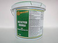 Мегатрон гидропломба. Устранение напорных течей, 5 кг