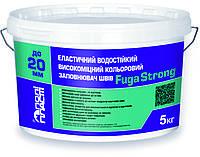 Еластичний водостійкий високоміцний кольоровий шов Fuga Strong
