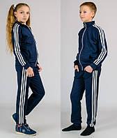 Спортивный костюм, размеры на рост 134 -152