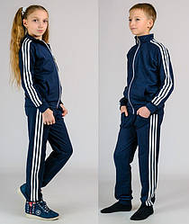 Спортивный костюм, размеры на рост 128 -152
