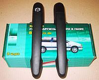 Ручка двери ВАЗ 2108 наружная передняя, Евро (2шт.) (Тюн-Авто) 21080-6105176(77)-00