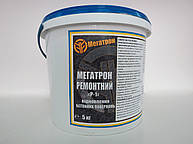 """Мегатрон ремонтный """"Р-1"""", 5 кг"""