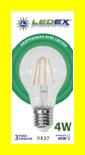Светодиодная лампа LEDEX Premium 4Вт Е27 A60 FILAMENT IC  driver 4000К
