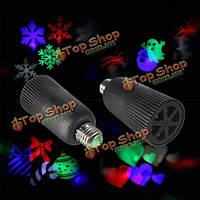 4 модели E27 4w проектор RGB LED сценическое освещение КТВ DJ Xmas партия эффект света