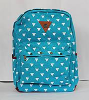 Модный школьный рюкзак цвета в ассортименте