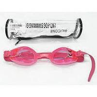 Очки для плаванья, в сумочке 19х5х5см