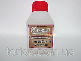 Гидрофобизатор Мегатрон (1:20), 250мл