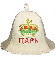 Шапка для бани и сауны из натуральной шерсти - Царь