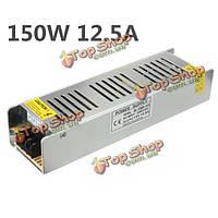 150Вт импульсный источник питания 85-265 12В 12.5A для LED полосы света
