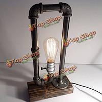 Творческий старинные антикварные чердак Edison стол лампа воды труба огни бар домашний декор
