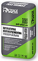 Штукатурка полімерцементна ПЦШ-008