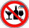 В Британских аэропортах появился запрет на алкоголь