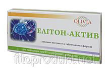Елітон актив для поліпшення пам'яті і розумових здібностей №20 Оливиа