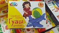 """Гуаш Гамма """"Любим.игрушки"""" 12 цв, 10 мл, фото 1"""