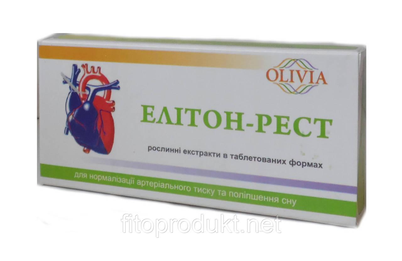 Элитон-рест для нормализации артериального давления и улучшения сна