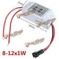8-12w питания драйвера адаптера трансформатор для LED Свет колбы лампы