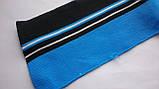 Довяз трикотажний #56. Чорний з синім і смужками. Довжина 80см, ширина 10 див., фото 2