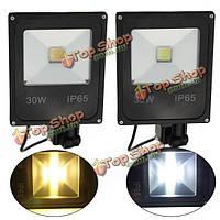 30Вт LED PIR датчик движения свет напольный светильник безопасности
