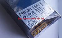 Блок питания 500W 41A 12V