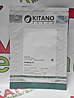 Перец острый Кампай F1 , 1 гр Kitano (Китано), Япония
