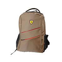 Рюкзак городской коричневый