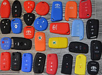Силиконовые чехлы для смарт ключей на разные авто