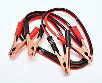 Провода автомобільні для підзарядження 200А