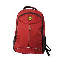 Рюкзак городской спортивный красный