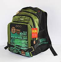 Вместительный школьный рюкзак в расцветках