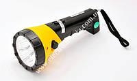 HL332L ліхтар аккумуляторний
