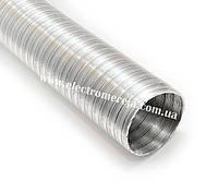 Алювент Н 125/3 (нз/п) повітропровід алюмінієвий