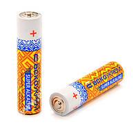 Батарейка  ААА. LR03. BP2