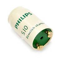 Стартер S10 4-65W Philips