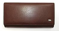 Вместительный кошелек женский коричневого цвета