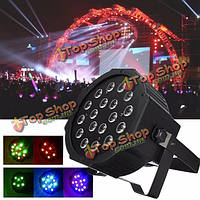DMX-512 18w 18 LED Свет этапа 7ch 5 режимов управления партии диско DJ освещение