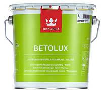 Краска  Betolux Tikkurila для полов бетонных, деревянных, металлических Бетолюкс база  С, 2.7л