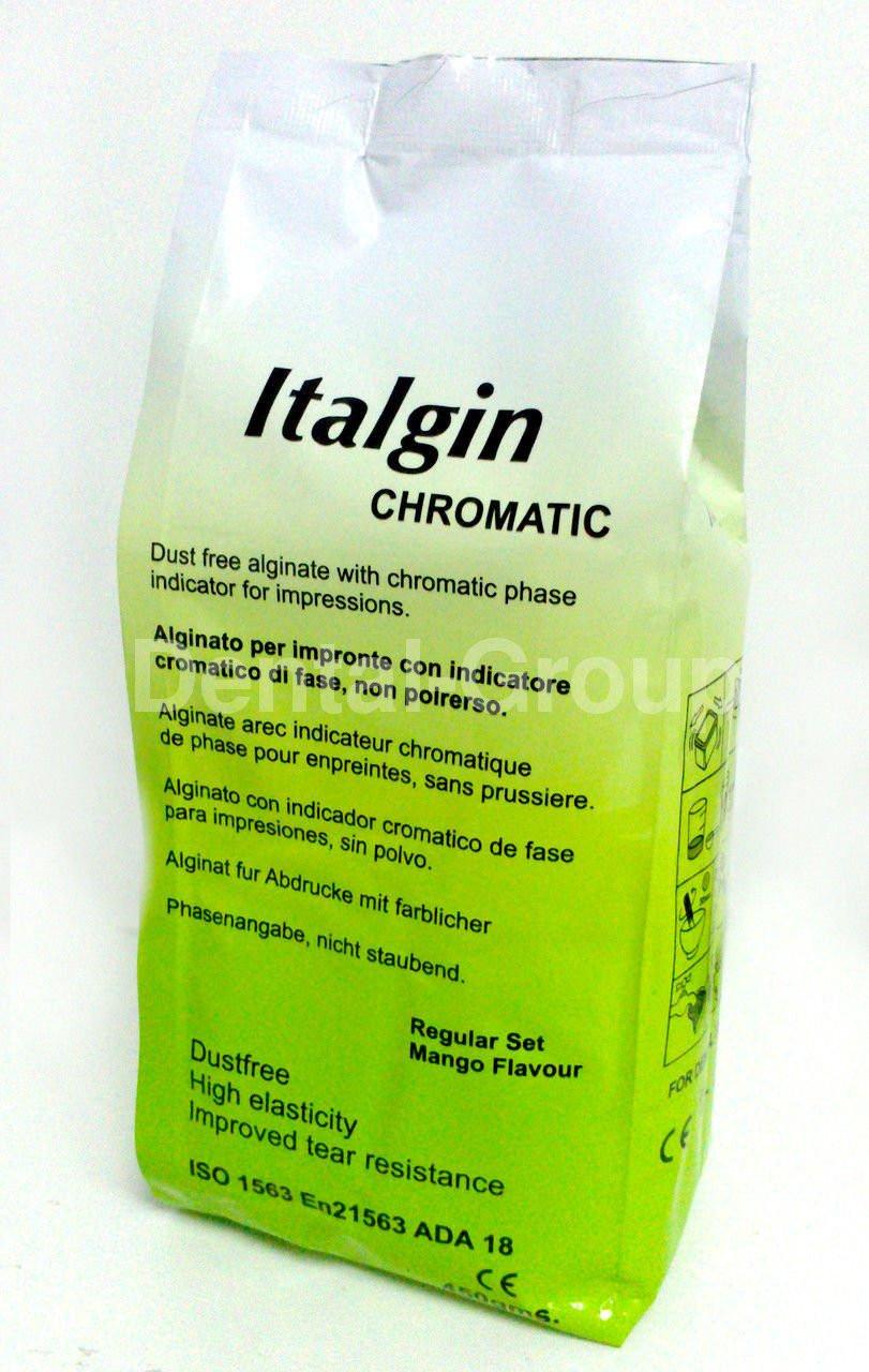 Italgin Chromatic (Италгин Хроматик), пакет 450г, оттискной материал, Bms
