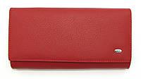 Красный кошелек кожа женский