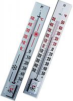 Термометр уличный фасадный большой металлический ТБН-3-М2 исп. 2
