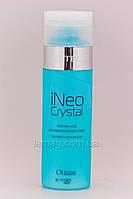 Estel OTIUM iNeo-Crystal Бальзам-уход для ламинированных волос, 200 мл