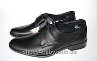 Детские туфли Берегиня для мальчика р.33-37