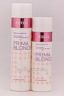Estel Professional Estel Prima Blond Уход для светлых волос, Набор