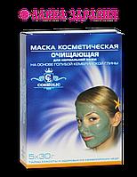 """Маска для лица очищающая """"Космолик"""", 5 шт. по 30 г."""