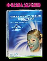 """Маска для лица антиугревая """"Космолик"""", 5 шт. по 30 г."""