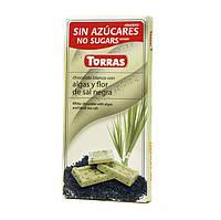 Шоколад Torras без сахара Algas y Flor de Sal Negra (водоросли и черная соль), 75 г