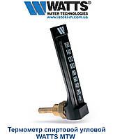 Термометр спиртовой WATTS MTW угловой от 0°С до 160°С