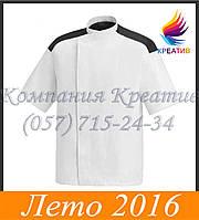 Рубашка-Китель повара (под заказ от 50 шт.)