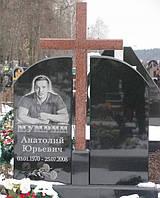 Пам'ятник подвійний pp-01 pp-07