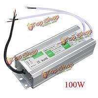 100Вт водонепроницаемый IP67 LED силовой трансформатор питания драйвера AC110В-260В  чтобы DC12V
